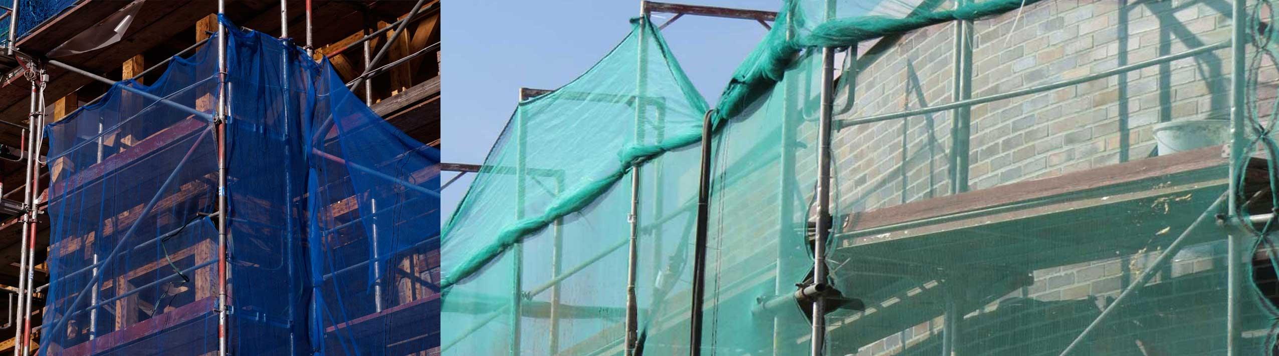 Gerüstschutznetze